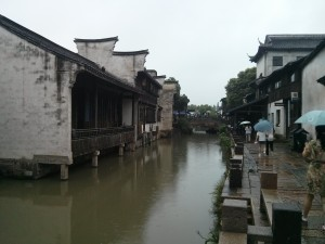 The watery town of Wuzhen