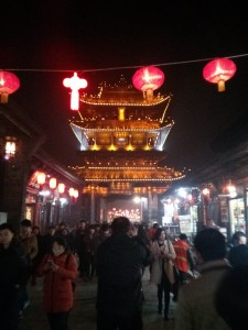 Lights go out in Pingyao