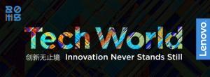 微软、因特尔CEO出席联想科技会展