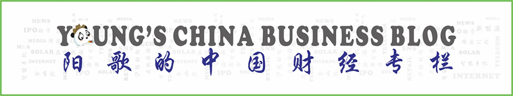 Business China : news for investors in China