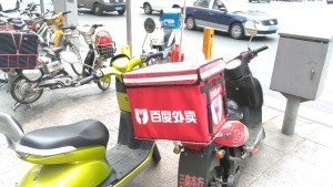 Baidu takeout gets taken out