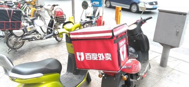 Baidu takeout gets taken out