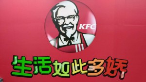 Chinese patriots call for KFC boycott